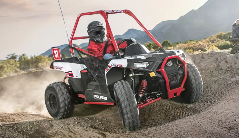 What is the smallest ATV?